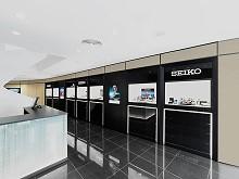 Seiko Store, Frankfurt